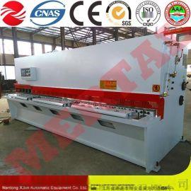 南通宣均自动化设备QC12Y-8X4000液压摆式剪板机,高精度剪板机