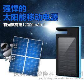 新款帶手機支架太陽能充電寶12000毫安培 聚合物手機移動電源