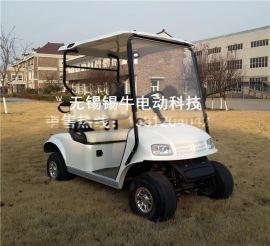 南通2座電動高爾夫球車|老年人代步電瓶車