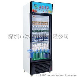 冰雪立式單門冷藏展示櫃保鮮櫃