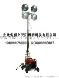 拖拉式照明灯塔 ZMD-T7041000