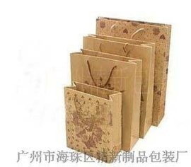 牛皮紙袋 JX-0013