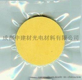 厂家供应硫化锡 SnS 粉末 靶材 磁控溅射靶材 镀膜 半导体 光电材料