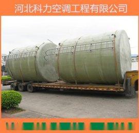 供应玻璃钢储罐 河北科力玻璃钢罐生产厂家 20立方玻璃钢罐价格?
