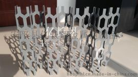 奥迪装饰铝孔板 奥迪幕墙孔板亿长翔厂家供应