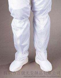 防静电高筒靴 防静电硬底高筒靴 高筒鞋 无尘高筒鞋 PVC底 蓝色