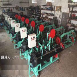超低价格 高速单/双股刺绳机 小区防护网刺绳机 蛇腹网生产机器