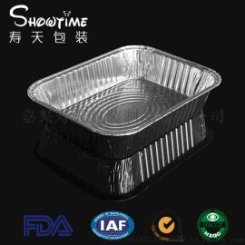 寿天包装,厂家批发,3100ml铝箔餐盒,铝箔容器,烤鱼盘,超大号铝箔餐盒,小龙虾2-3斤装盘,100只餐盒装