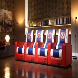 主题影院沙发、私人影院沙发、公司影院沙发、公司投视厅沙发