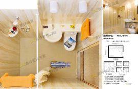 訂做整體浴室整體衛浴十大品牌整體衛浴專賣什麼叫整體衛浴
