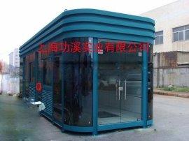 钢结构岗亭、外观设计精美,上海功溪