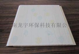 内墙装饰集成扣板  竹木纤维集成装饰扣板