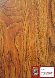 生态板、生态板厂家、山东实木厚芯板
