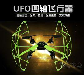 廣東汕頭SKY四軸遙控飛機,遙控直升機,無人航模型飛行器