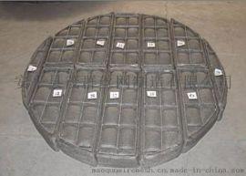 304/304L/316/316L/321/310S丝网除沫器、丝网除雾器、捕沫器、捕雾器厂家茂群丝网