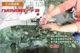 纯绿色迷彩网 伪装网遮阳网 防晒网隔热网 防航拍防卫星