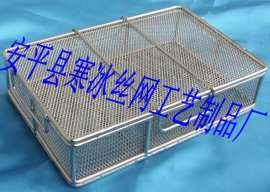 304不锈钢带盖带锁精密器械、零部件清洗篮筐