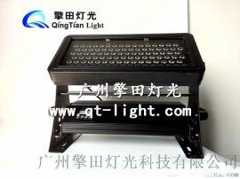 厂家直销96颗3w单层投光灯 户外大功率LED投光灯