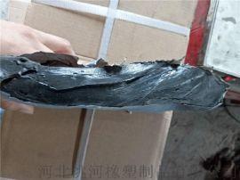 面板坝专用GB柔性填料