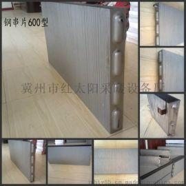 河北厂家生产奥圣尼GCB/120-25钢串片暖气片