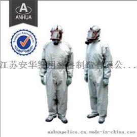 防毒衣,防毒面罩,防护服