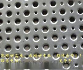 冲孔板   铝板网    装饰网