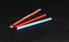红凯 11*210mm单支塑包吸管, 珍珠奶茶吸管