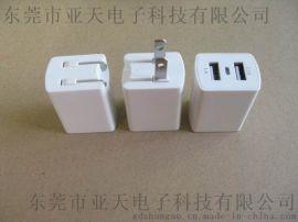 日本PSE认证 双USB旅充 USB墙壁充 pse充电器 2.1a AC adapter 双USB苹果充电器 智能手机充电器