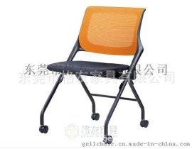 东莞高档带写字板可折叠培训椅子,培训椅厂家批发