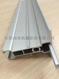 江阴南侨铝业T型龙骨吊顶净化型材