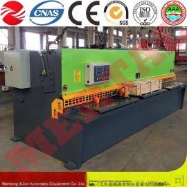 南通宣均自动化QC12Y-4X4000液压摆式剪板机