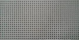穿孔硅酸钙板-昆明厂家华城兴专业生产穿孔硅酸钙板价格