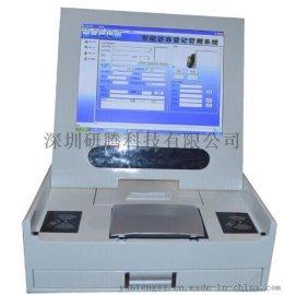 研騰YT-P1訪客一體機 帶螢幕智慧訪客證件掃描打印發放訪客單管理系統