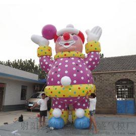 PVC小丑充气卡通模型