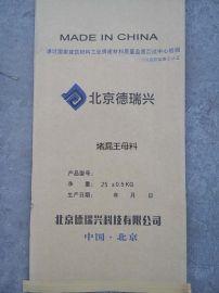 北京德瑞兴 drx-m4 25kg/袋 速效堵漏王母料