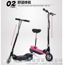 成人兒童廠家直銷馭聖代駕車電動滑板車Y5_3迷你代步車小衝浪永康馭聖創新