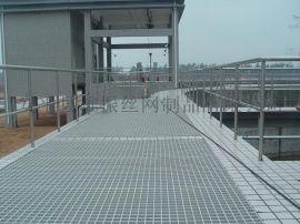 厂家直销生产平台钢格板,镀锌平台格栅板,下水道沟盖板