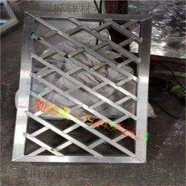 吊顶窗花铝单板---高端室内装修铝单板