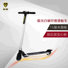 曼威三星电池电动滑板车 成人折叠代驾两轮代步车迷你电动车自行车