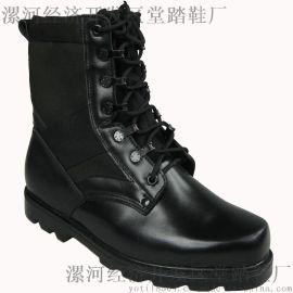 头层牛皮超轻靴子正品07作战靴沙漠靴军靴