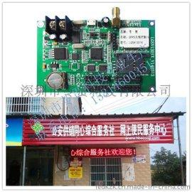 LED控制卡無線GPRS通訊功能