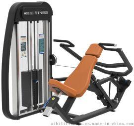 艾必力7001肩部健身推肩训练椅