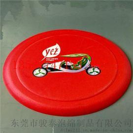 特價供應環保EVA兒童飛盤玩具