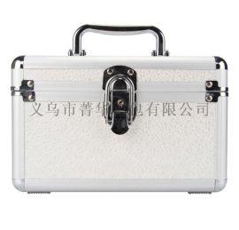 热销手提铝合金化妆箱女士专用珠宝首饰品收纳盒JHE01