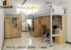 广东艾尚家具AS-04双层上下铁床最好的但不是最贵的