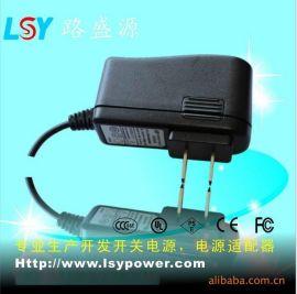 路盛源-厂家直销蓝牙音箱耳机专用充电器5V2A 10W电源适配器
