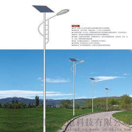 厂家直销太阳能灯,led路灯,户外道路照明灯,新农村太阳能路灯