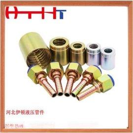 破碎锤专用接头#沧州破碎锤专用防裂接头生产厂家哪里有
