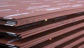 银川NM400耐磨钢板