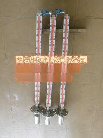 供应汉中西安顶装防爆远传液磁翻板液位计双色液位计